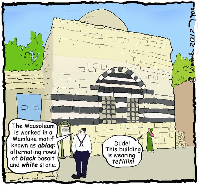 10 12 2012 mameluke mausoleum