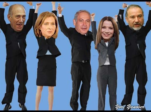 Ehud Olmert, Tzipi Livni, Bibi Netanyahu, Avigdor Liberman, and Shelly Yachimovich will be vying for a share of Israel's political center.