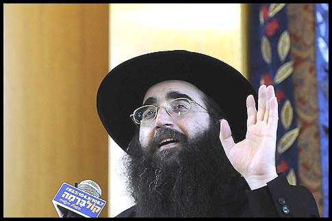 Rabbi Yoshiyahu Yosef Pinto.