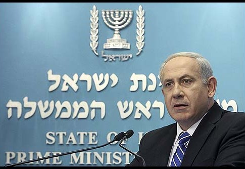 Israel's Prime Minister Benjamin Netanyahu held a press conference to announce early elections.