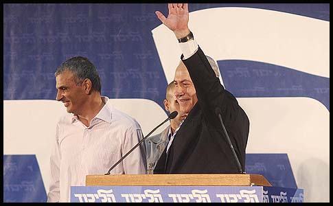 Prime Minister Benjamin Netanyahu waving to his Party members during the Likud convention in Tel Aviv, October 29, 2012.