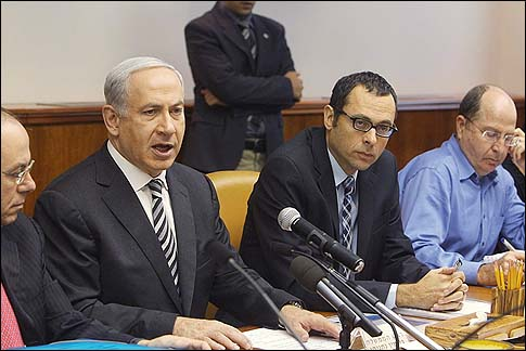 Prime Minister Benjamin Netanyahu speaking at the weekly cabinet meeting, Nov. 11.