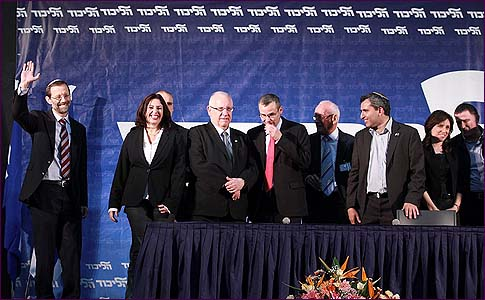 The Likud's top 35 candidates approach the stage as the results of the Likud primaries are announced (Nov. 26, 2012).
