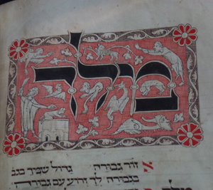 "Mahzor (14th century) ""King Girded with Might""