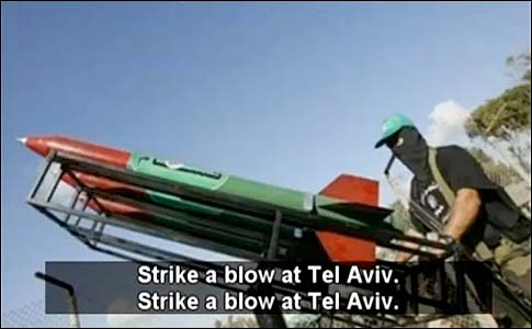 Strike a Blow at Tel Aviv