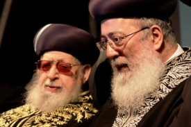 Rav Ovadia Yosef and Rav Amar.