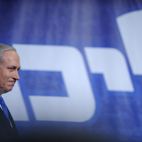 Israeli PM Netanyahu Calls For Early Elections