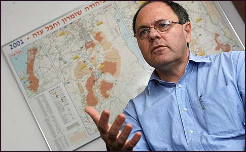 Someone should alert this man: Dani Dayan, Chairman of the Judea, Samaria and Gaza Council.