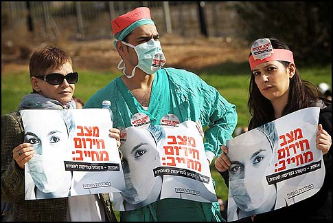 Israeli nurses on strike.