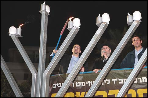 US Ambassador at Dizengoff Circle