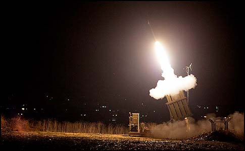 A volley of rockets fired from the Gaza Strip was intercepted by the Iron Dome system.