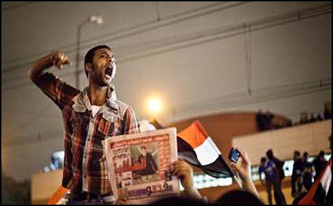 Anti constitution protest in Egypt Tuesday night.