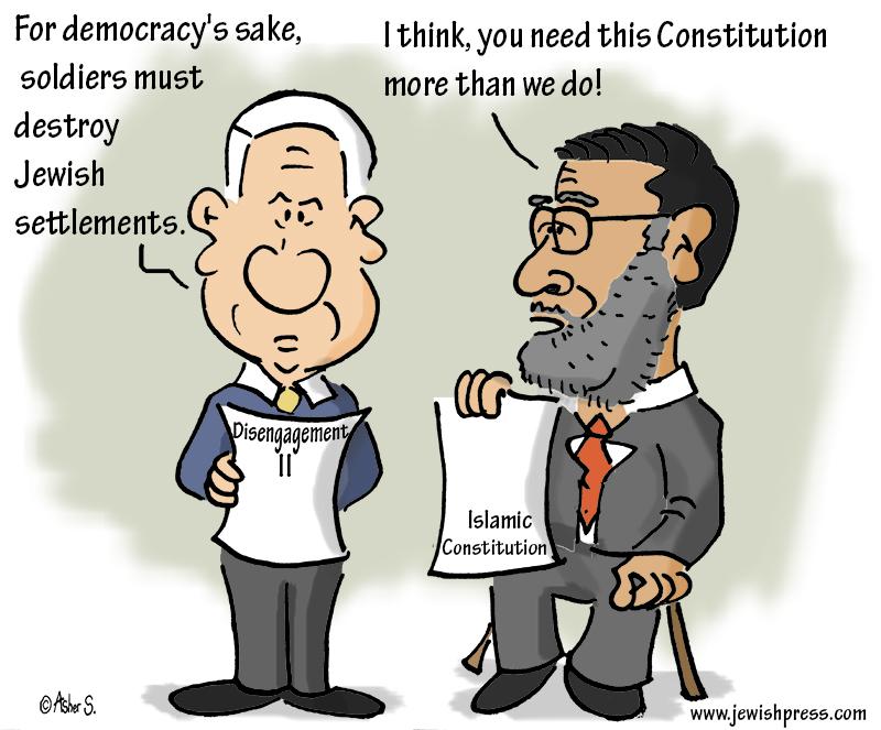disengagement constitution