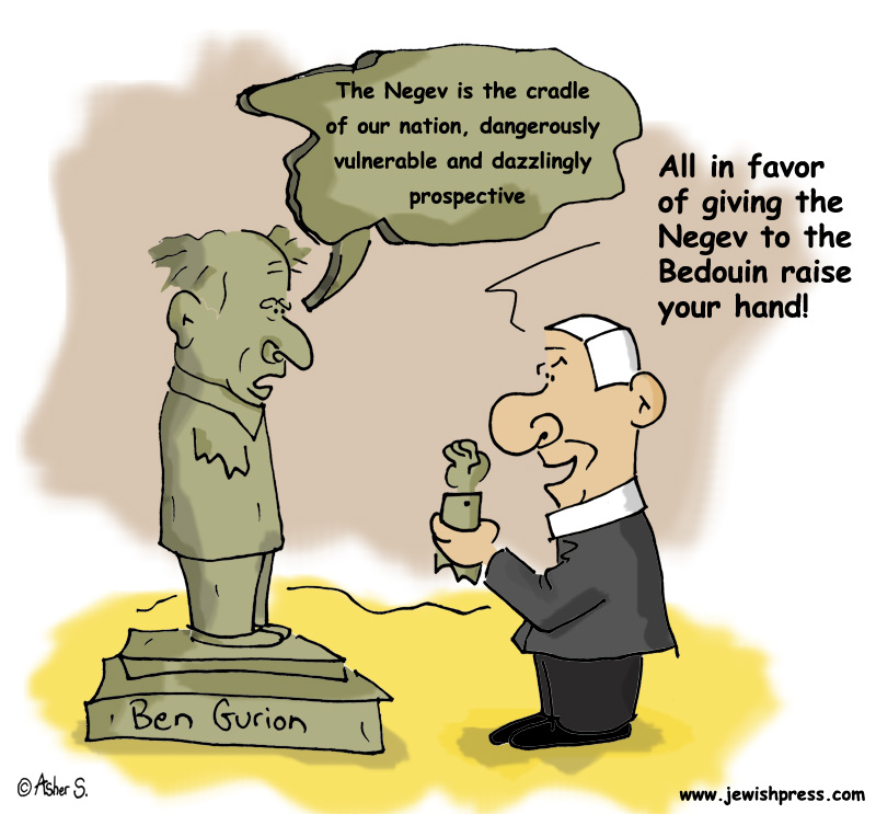 Ben-Gurion on the Negev