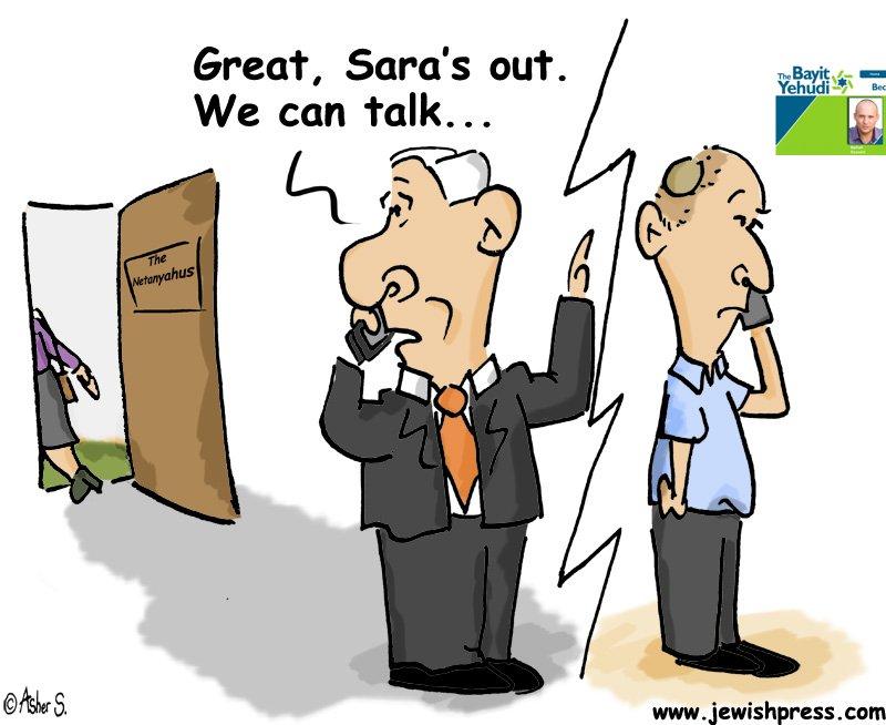 Bibi Sneaks a Call