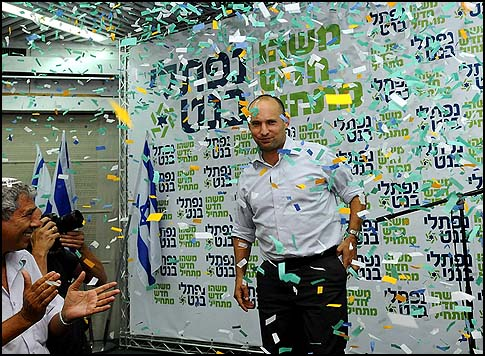 Naftali Bennett (c) at his primaries victory party, November 7, 2012.