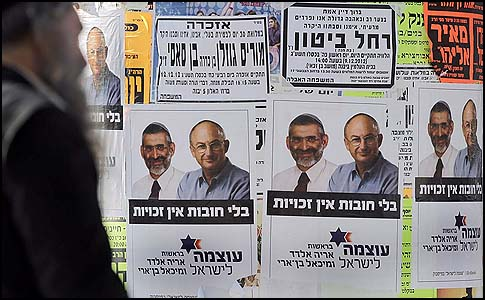 An ad for right-wing Power for Israel. Right-wing voters who mistrust the larger right-wing parties may sweep this niche party into the Knesset.