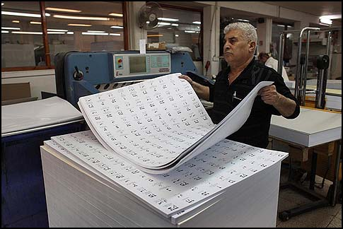 Sheets of newly printed ballots in preparation for Israel's upcoming January 22 national elections, are stored in a warehouse in Jerusalem. January 02, 2013.
