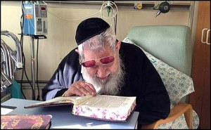 Shas spiritual leader Rabbi Ovadia Yosef' earlier this year, when his health began a serious deterioration.