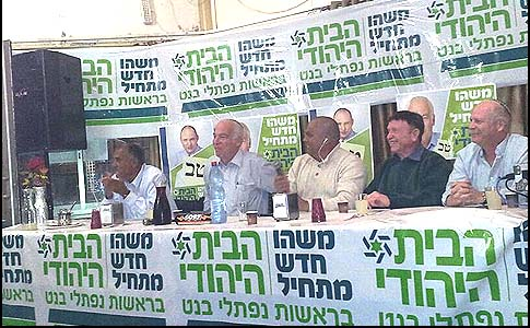 Bedouins from northern Israel met with Jewish Home politicians in a rally, Sunday, January 20.