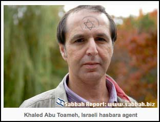 Khaled with Magen David Target