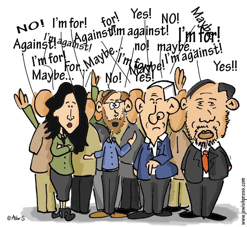 Likud Voice