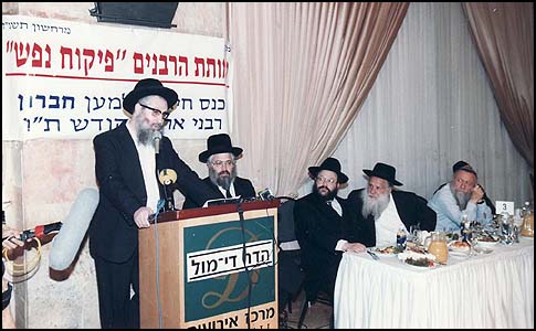 Rabbi Yaakov Yosef, eldest son of the Rishon Lezion, Rabbi Ovadia Yosef.
