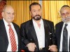 From left to right: Former Minister Prof. Dr. Shimon Shetreet, Turkish Muslim Spiritual Leader Mr. Adnan Oktar, MK Rabbi Nissim Zeev.