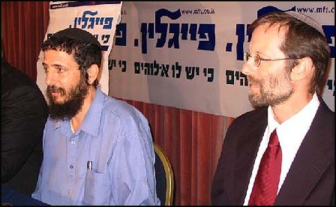Conference organizer Michael Puah (L.) with Manhigut Yehudit leader MK Moshe Feiglin.