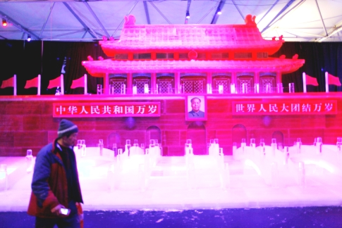 Chinese Ice Building