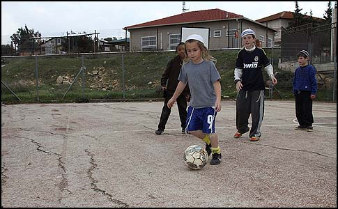 Children playing in the settlement of Bat Ayin.