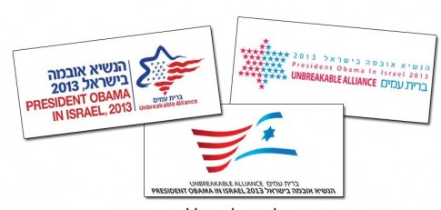 "Which of these three logos will accompany Obama's ""Operation Unbreakable Alliance'? visit"