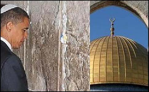 Montage of Obama at Western Wall in 2008 and Al Aqsa mosque.