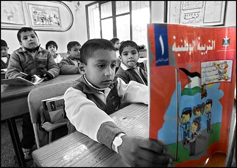 Palestinian textbooks