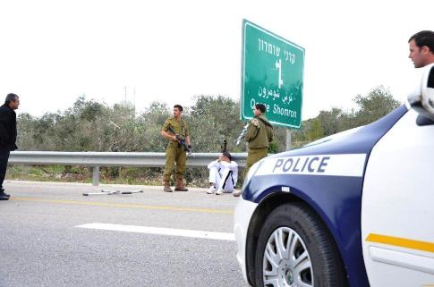 Terrorist Captured after chase near Karnei Shomron 2