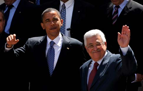 Abbas dumps on Obama for wanting to strike Assad's regime, In picture: Abbas with his friend President Obama in Ramallah in 2008