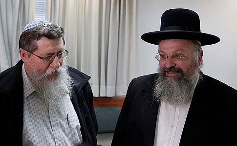 Rabbi Shmuel Eliyahu (R) and former National Religious MK Ya'akov Katz.