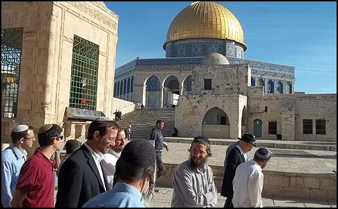 MK Moshe Feiglin and friends on Temple Mount last year.