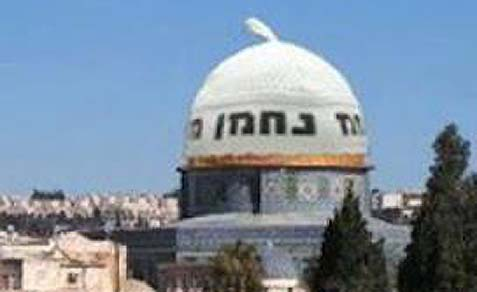 """The latest attack on the Al-Aqsa Mosque."""
