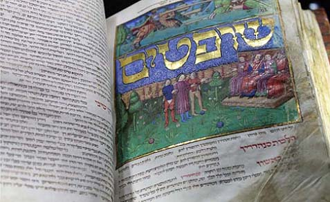 The Frankfurt Mishneh Torah, circa 1457-1465. Estimate $4.5/6 million.