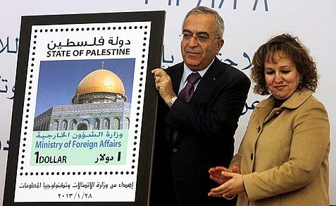 Palestinian prime minister Salam Fayyad.