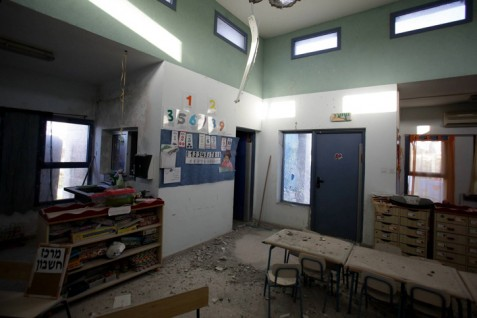 Gazan Rocket Hit Sderot Kindergarten