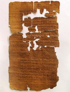 "A page from the ""Gospel of Judas."""