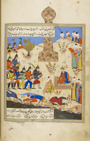 "The cover art for ""Sharia Versus Freedom—The Legacy of Islamic Totalitarianism,"" a miniature painting from a sixteenth century manuscript of the Zafarnama by Sharaf al-Din Ali-Yazdi, from the year 1552."