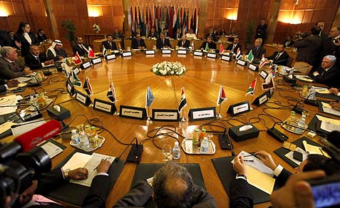 A meeting of the Arab League.