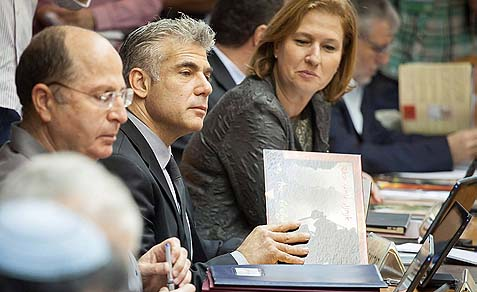 Israel's Finance MInister Yair Lapid presented the new budget Monday night.