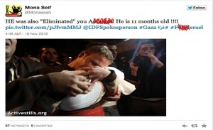 Mona Seif's vicious tweet blaming Israel for death of Jihad Misharawi's baby, when it was a Hamas rocket that killed Misharawi's infant son.
