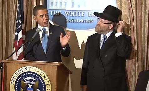 Obama at a Sheva Brochos