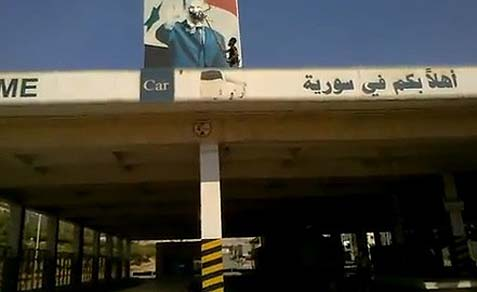 A border crossing between Iraq and Syria.