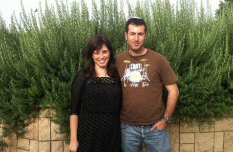 MK Tzipi Hotovely and husband Or Alon